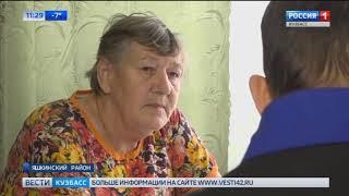 Кузбассовцам напомнили, как добиться права на льготные лекарства