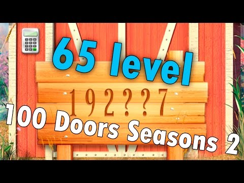 65 уровень - 100 Doors Seasons 2 (100 Дверей Сезоны 2) прохождение
