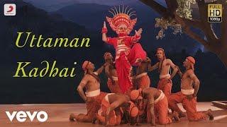 Uttama Villain - Uttaman Kadhai Full Song Audio | Kamal Haasan