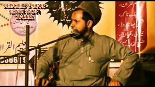 Funny Taqreer -- Maulana Jarjees Ansari -- Seerat E Khwaja Kitab Me islam Aur Rasool Ki Gustakhi