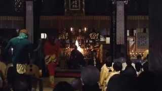 金峯山寺 節分会
