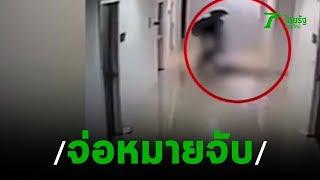 """จ่อหมายจับ """"น้ำอุ่น"""" คดี """"ลัลลาเบล""""   20-09-62   ข่าวเที่ยงไทยรัฐ"""