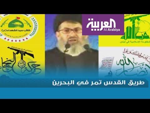 DNA: طريق القدس تمر في البحرين  - نشر قبل 44 دقيقة