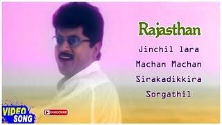 Rajasthan Tamil Movie | Video Jukebox | Sarathkumar | Vijayashanti | Ilayaraja | Music Master