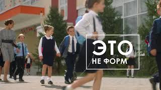 Стань королевой школы вместе с O'STIN! (20S)