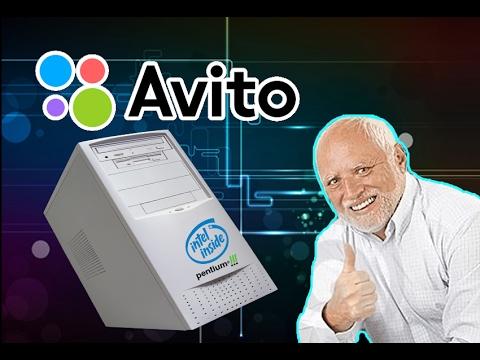 Приключения с AVITO - Pentium III за 300 рублей