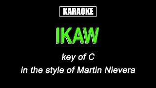 HQ Karaoke - Ikaw - Martin Nievera (lower key)