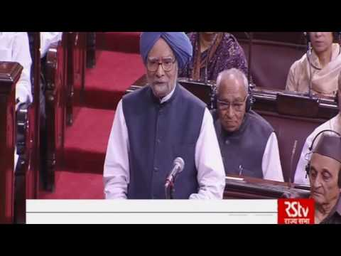 Dr. Manmohan Singh Speech in Parliament Winter Sessions 2016 || Demonetisation || NTV