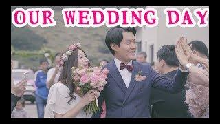 【OUR WEDDING DAY】日韓夫婦のガーデンウェディングの全貌!♥