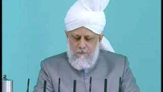 Friday Sermon: 24th April 2009 - Part 3 (Urdu)