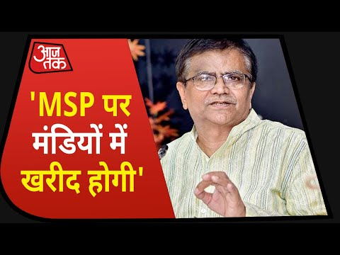 क्या पूंजीपतियों पर MSP लागू होगा ? Anjana Om Kashyap ने BJP प्रवक्ता से पूछा सवाल