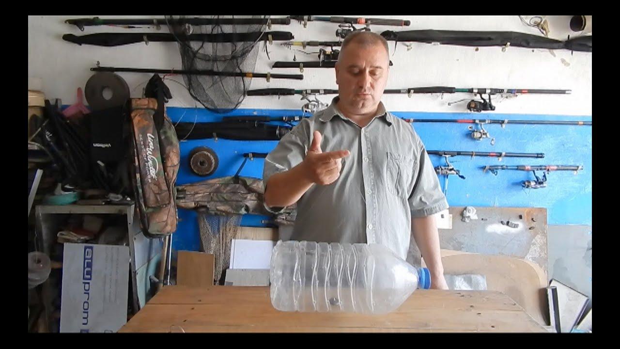 Ловушка для ловли рыбы из бутылки.
