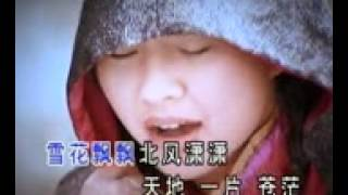 Love u 4ever(chinese song)