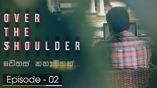 Over The Shoulder | Episode 02 - (2018-01-19) | ITN Thumbnail