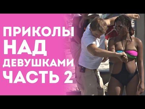 Порно русских студентов (18 лет) на PornoRussia.TV