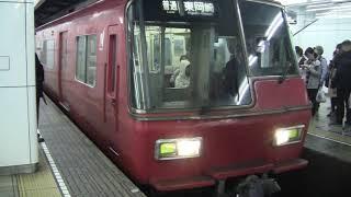 名鉄5300系 名鉄名古屋駅発車