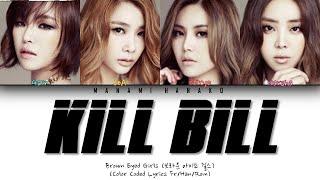 {VOSTFR/HAN/ROM} Brown Eyed Girls (브라운 아이드 걸스) - Kill Bill (…