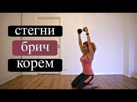 Тренировка за стягане на коремни мускулиот YouTube · Продължителност:  4 минути 10 секунди