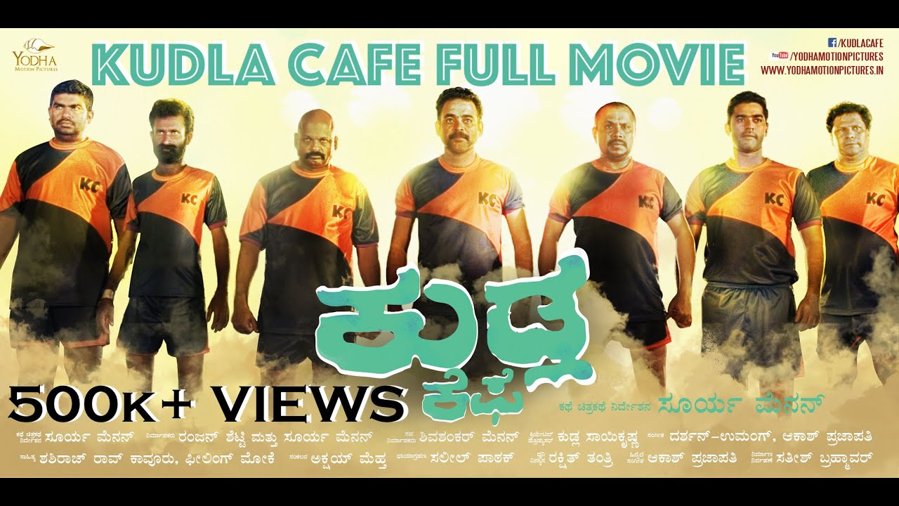 KUDLA CAFE FULL MOVIE (HD) | NAVIN D PADIL | SHINE SHETTY | AAHANA KUMRA | SUPERHIT TULU MOVIE