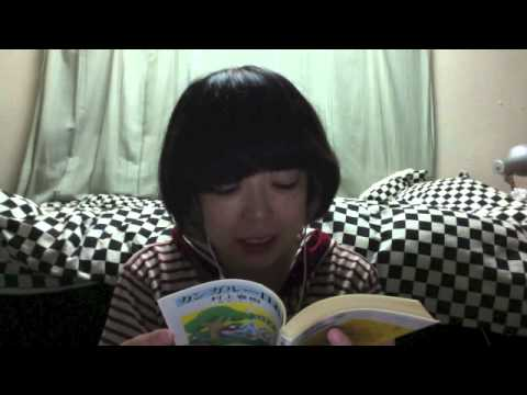 Reading a novel in Japanese  (ASMR)
