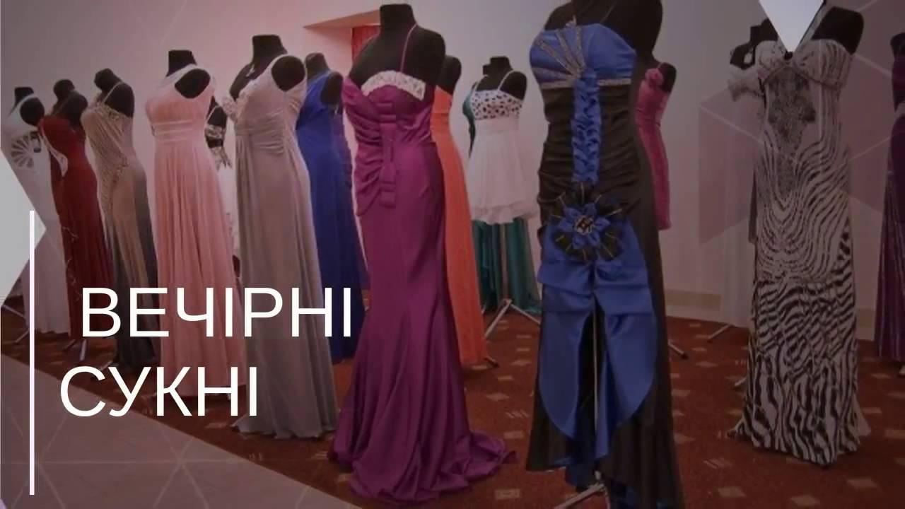 58200698d753e6 Весільний салон Наречена Дрогобич продаж прокат пошитя вечірні весільні  сукні в українскому стилі
