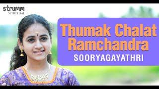 Thumak Chalat Ramchandra Bhajan | Sooryagayathri | Tulsidas bhajan