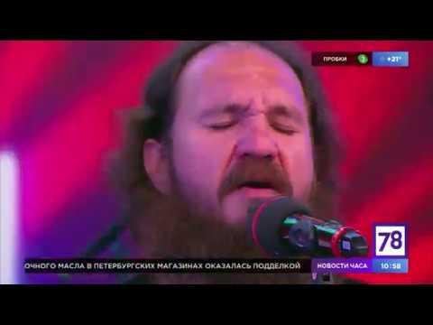 """Atomic Jam Band в """"Полезном утре"""""""