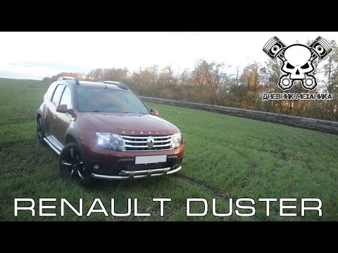 Renault Duster 200