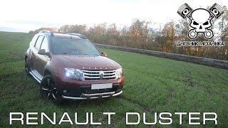 Renault Duster 200 л.с.