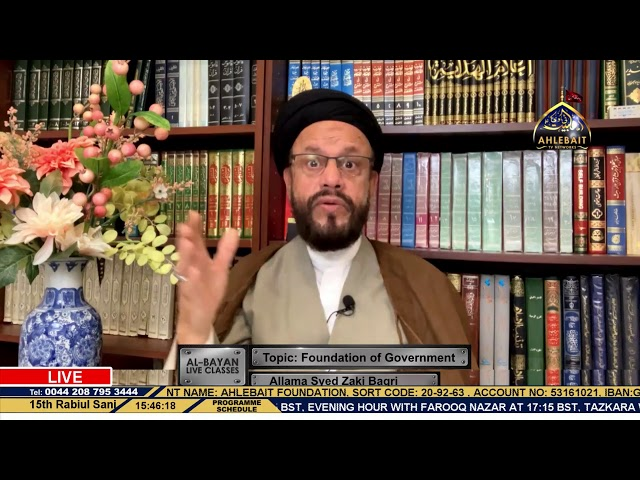 Al-Bayan Live Classes - Allama Syed Zaki Baqri - Ahlebait TV - 1st Dec 2020
