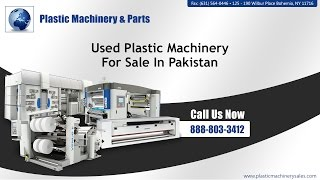 Used Plastic Machinery For Sale In Pakistan
