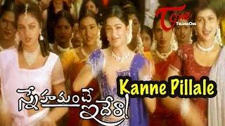 Snehamante Idera Songs - Kanne Pillale - Nagarjuna - Sumanth - Bhoomika