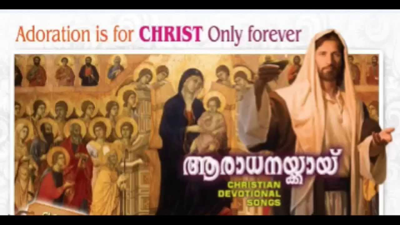 Malayalam Songs Collection