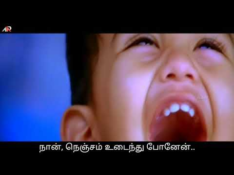 Childrens Day Azhagu Kutti With Tamil Lyrics | Tamil Whatsapp Status