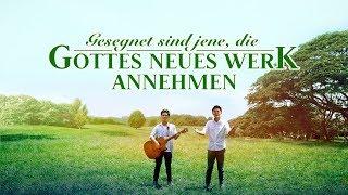 Christliches Musikvideo | Gesegnet sind jene, die Gottes neues Werk annehmen