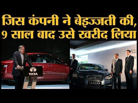 Ratan Tata Birthday: - Ratan Tata