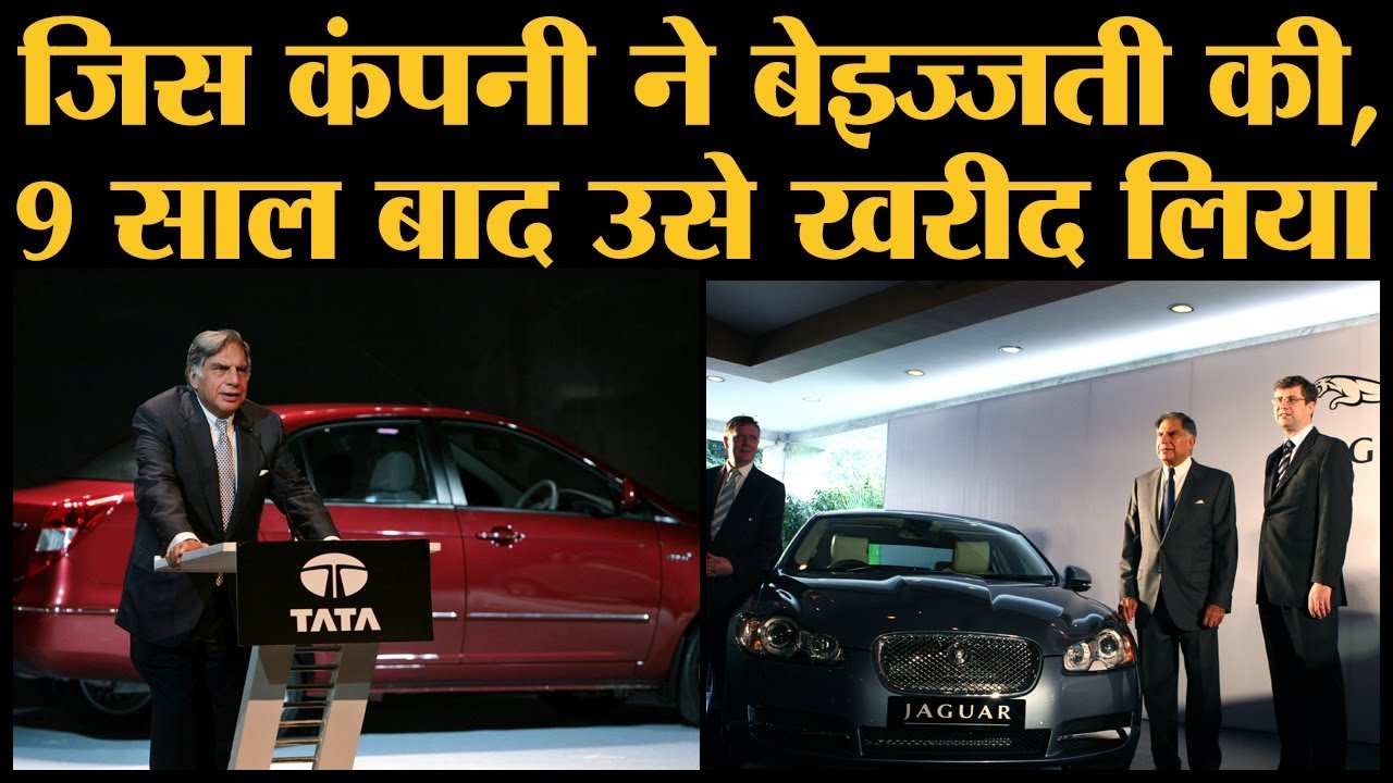 Ratan Tata Birthday आपक पत ह क भ रत च न य द ध क वजह स Ratan Tata क श द नह ह प ई