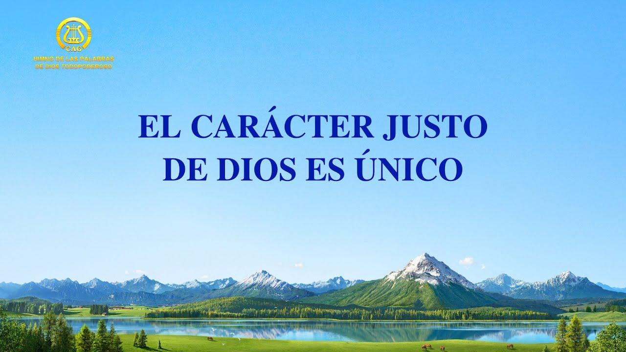 Canción cristiana | El carácter justo de Dios es único
