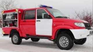 видео Пожарный автомобиль первой помощи АПП-0,3-2 Пожарный автомобиль первой