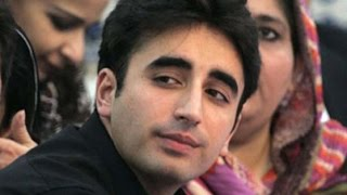Bilawal Bhutto One Of The