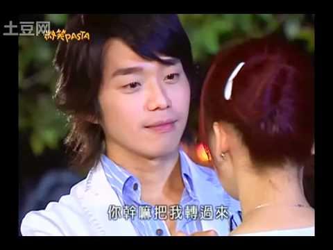 Smiling Pasta ~Kissing Scenes~ Nicholas Teo & Cyndi Wang