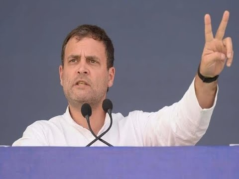 Rahul Gandhi promises minimum bank guarantee for all poor Mp3