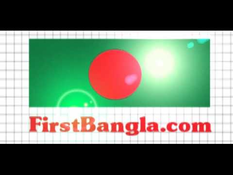 Bangla Voice Chat Firstbangla Com