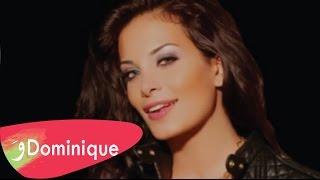Karaoke | Dominique & Ali ElDik - Kel Ma Daharna / كاريوكي | دومينيك و علي الديك - كل ما ظهرنا