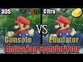 Nintendo 3DS vs Citra - Part 1 (Emulator vs Console - Full Comparison) [240p vs 4K]