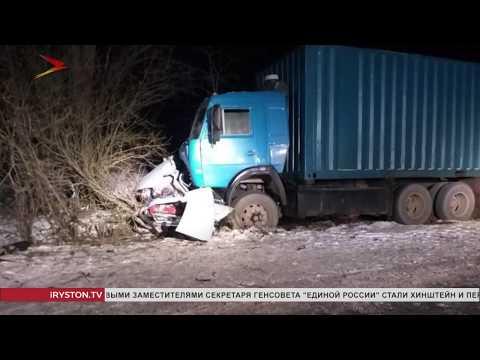 В Северной Осетии в ДТП погибли пять человек