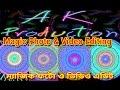 Magic Photo & Video Editing.. ম্যাজিক ফটো ও ভিডিও এডিট