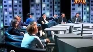 ЖКХ потрошитель  История всероссийского обмана