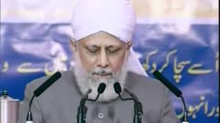 (Urdu) Majlis Ansarullah UK Ijtima 2010, Address by Hadhrat Mirza Masroor Ahmad, Islam Ahmadiyya