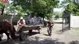 На Буковині впіймали групу з 23 контрабандистів
